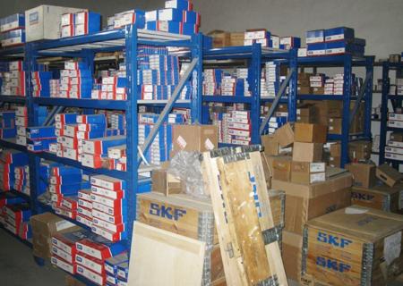 Company Inventory